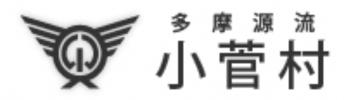 yakuba